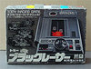 Tomy: Digital Derby - Black Racer - Formula 1 - Demon Driver , 7034