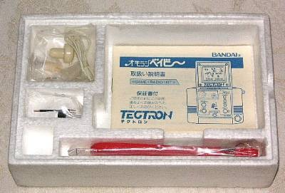 Tectron Omorashi Baby...