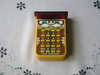 Texas Instruments: Little Professor ,