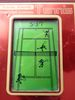Sakitron: Twin Game Tennis - Coupe Davis Tennis ,